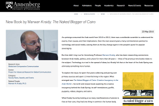 New Book by Marwan Kraidy: The Naked Blogger of Cairo